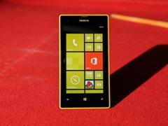 300x225-nokia-lumia-520