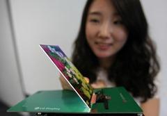 LGD-Slimmest-Full-HD-LCD-Panel_2-e1373515764800