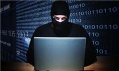 هکرها